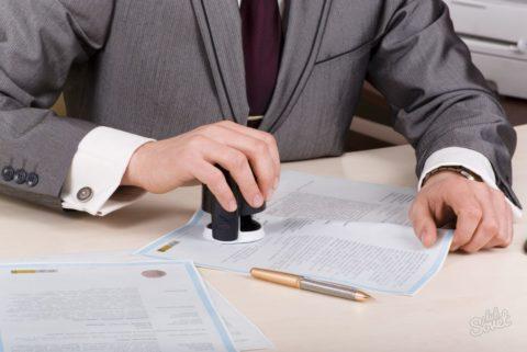 Порядок составления договора дарения через нотариуса