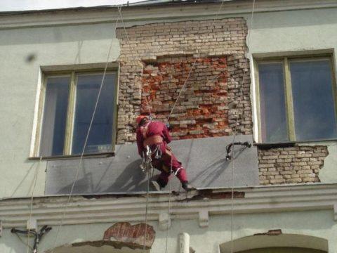 Основы программы капремонта домов в Московской области