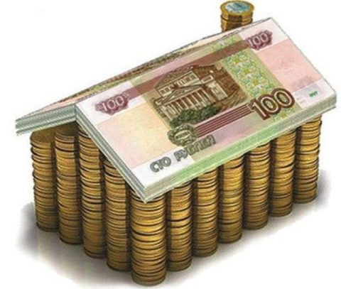 Фонд капитального ремонта многоквартирных домов