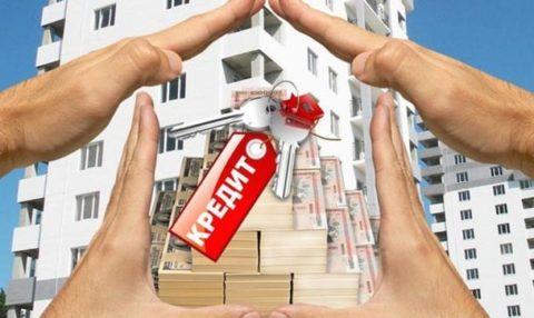 Государственный сертификат как первый взнос при оформлении ипотеки