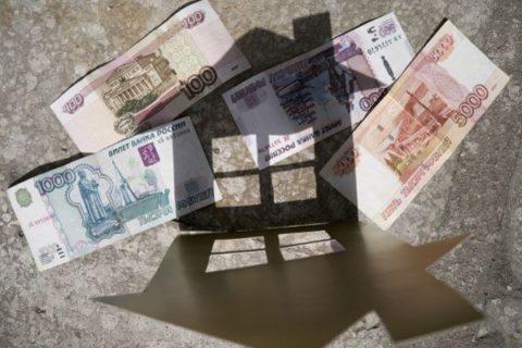 Оспаривание кадастровой стоимости жилья