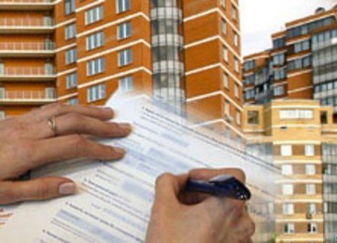 Преимущества и недостатки приватизации квартир