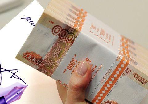 Содержание расписки о получении денежных средств при покупке квартиры