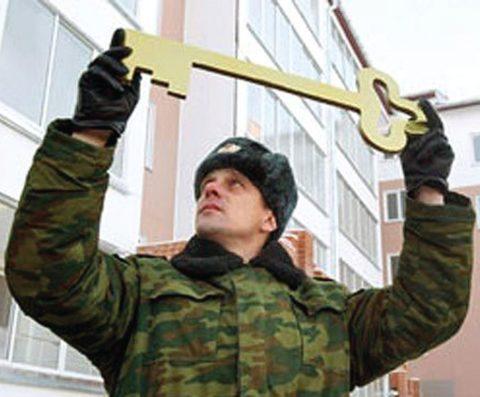Кквартиры по военной ипотеке