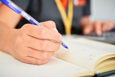 Основные принципы временной регистрации