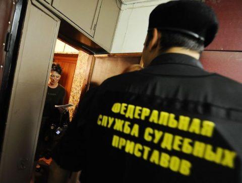 Опись арестованного имущества судебными приставами