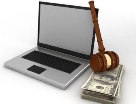 Электронные аукционы по продаже арестованного имущества