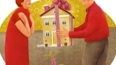 Налогообложение при дарении недвижимости