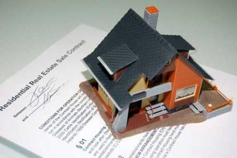 Документы для продажи дома