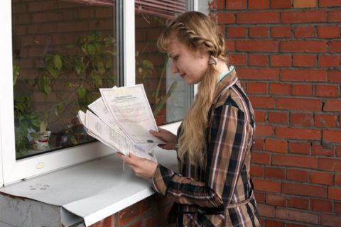 Список документов при продаже дома