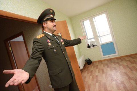 Развитие программы предоставления жилья военнослужацим
