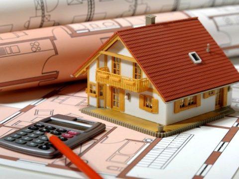 Методические указания как проводить инвентаризацию имущества