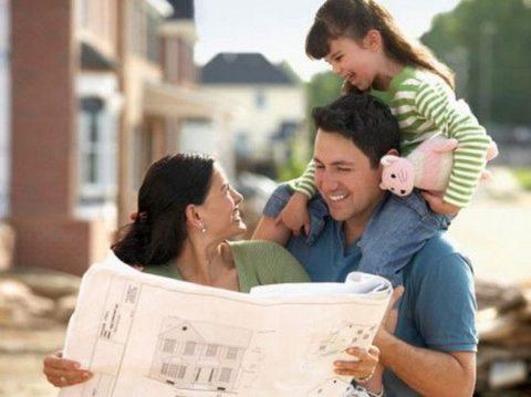Ипотека с исспользованием материнского капитала