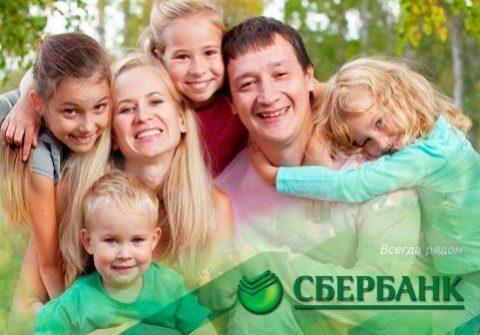 Процентная ставка по ипотечному кредиту в Сбербанке