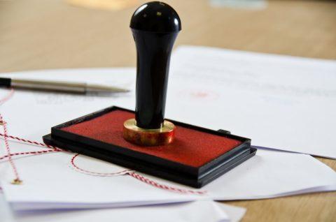 Документы для осуществления государственного кадастрового учета