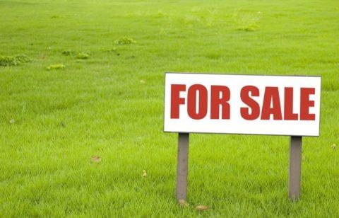 Как продать быстро земельный участок