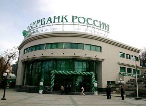 Погашение ипотечного кредита досрочно в Сбербанке России
