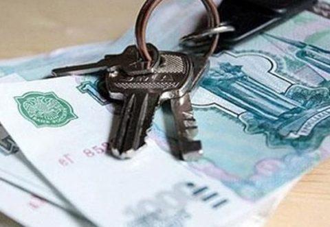 Расчет субсидии при покупке жилья