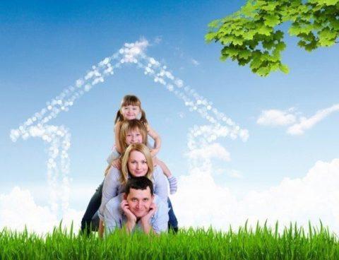 Молодая семья программа какие документы нужны 2017