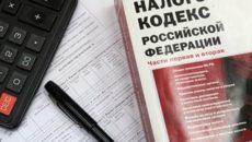налог на имущество организаций с 2015 года