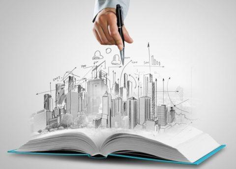 Объект налога на имущество организаций