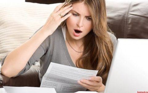Налоговые вычеты, как не платить налог