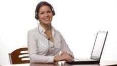 Онлайн юридическая консультация