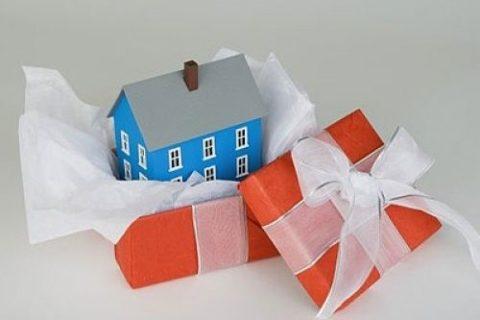 Как происходит покупка государственной и муниципальной собственности