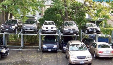 Наложение ответственности за неправильную парковку в жилой зоне