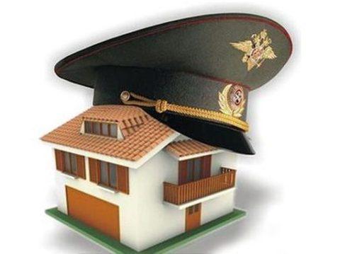 Единый реестр жилья для военнослужащих