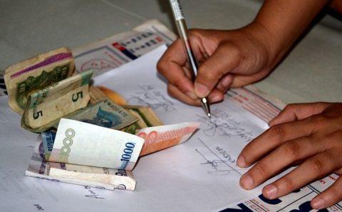 Составлене расписки о получении денежных средств
