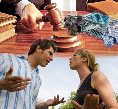 Совместно нажитое имущество супругов: Семейный кодекс