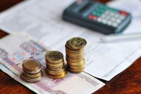 Условия приостановленя выплат субсидии