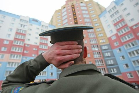 Субсидии военнослужащим на приобретение жилья
