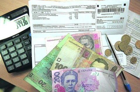 Условия предоставления субсидии на оплату коммунальных услуг