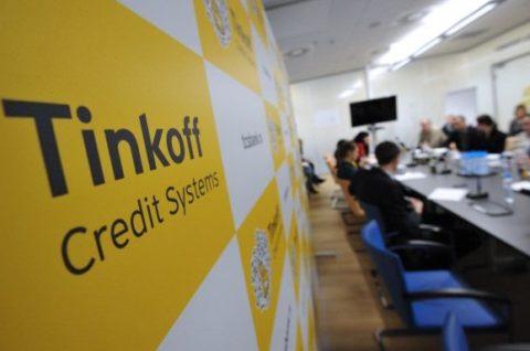 Ипотечное кредитование в Тинькофф банке