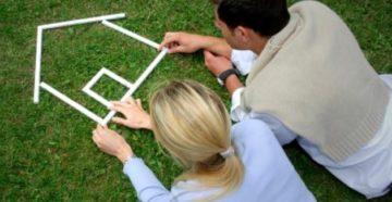 Улучшение жилищных условий для молодых семей