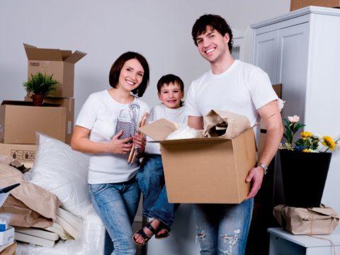 Программа «Обеспечение жильем молодых семей»