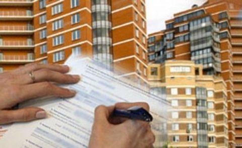 Способы управления многоквартирным домом