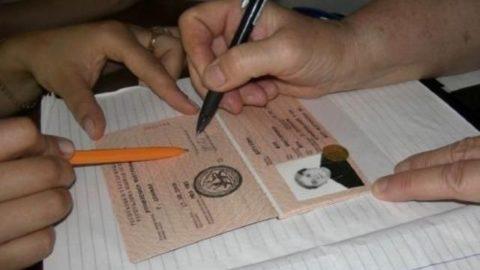 Риски временной регистрации в РФ