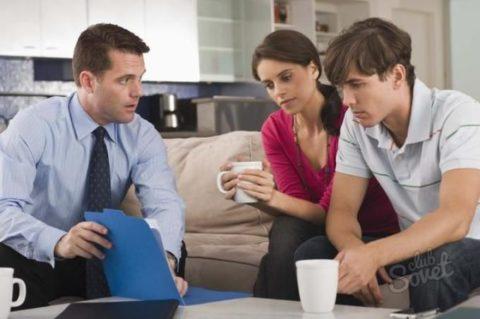 Оспаривание договора дарения родственниками