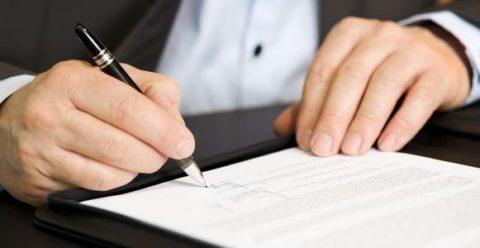 Подписание договора аренды помещения