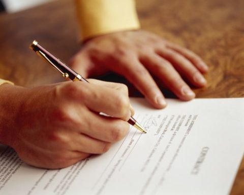 Оформление договора безвозмездного пользования квартирой