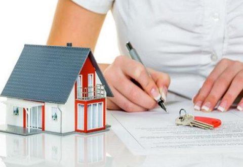 Оформление документов для получения ипотеки