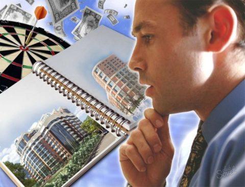 Как продать квартиру без привлечения посредников