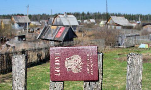 Необходимые документы для прписки на даче