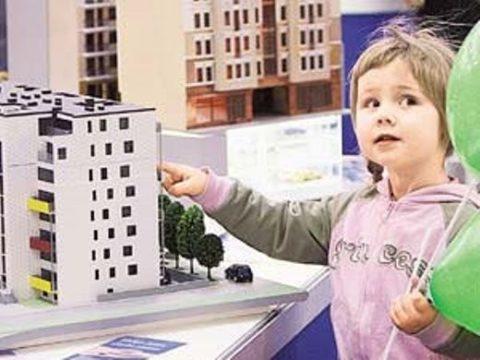 Как можно выписать ребенка из квартиры