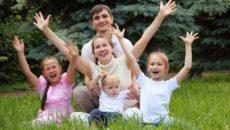 Очередь на земельный участок для многодетных семей