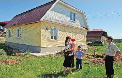Порядок оформления земельного участка многодетным семьям