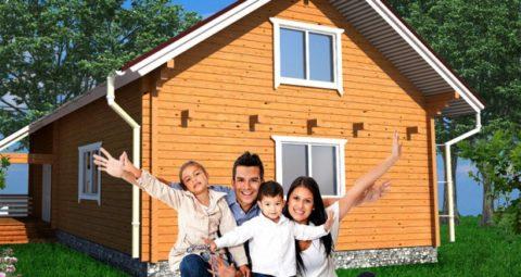 Покупка частного дома за материнский капитал